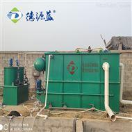 废旧塑料清洗污水处理设备 气浮机