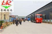 WSZ-台州小型医院一体化污水处理设备生产厂商
