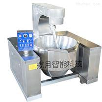 电磁牛肉酱炒锅 全自动大型五爪搅拌炒锅