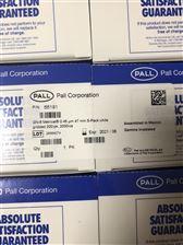 PALL 66191滤膜