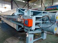 上海压滤机供应商
