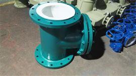 TGL41F46襯氟T型過濾器