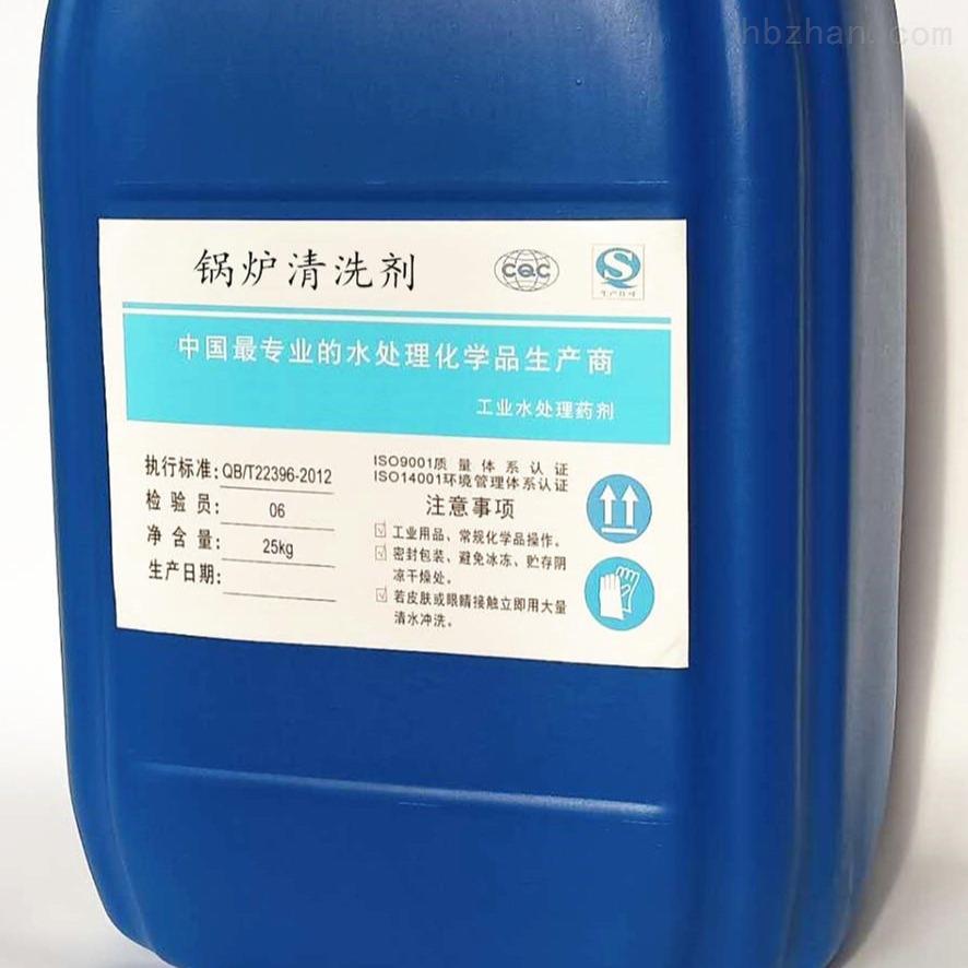 唐山市换热器片清洗剂合格证