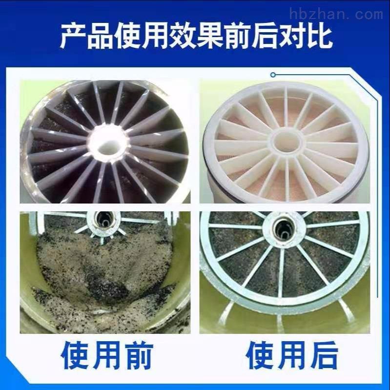 换热器片清洗剂生产 供货厂家