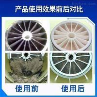 L-9换热器片清洗剂生产 供货厂家