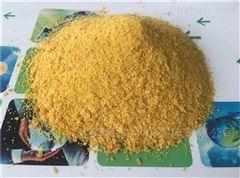 颗粒状pac絮凝剂聚合氯化铝供应商