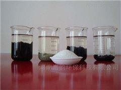 供应絮凝聚丙烯酰胺各种型号价格