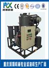 變壓器油真空濾油機,提高絕緣油性能