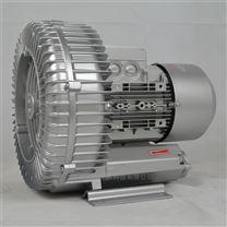 超声波清洗机械专用高压鼓风机-旋涡风机