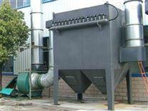 山东朗硕环境工程脉冲式布袋除尘器