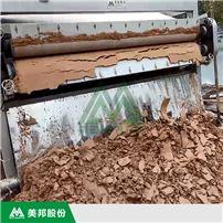 洗沙場汙泥脫水機選型
