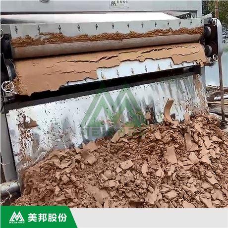 江苏洗沙场污泥脱水机