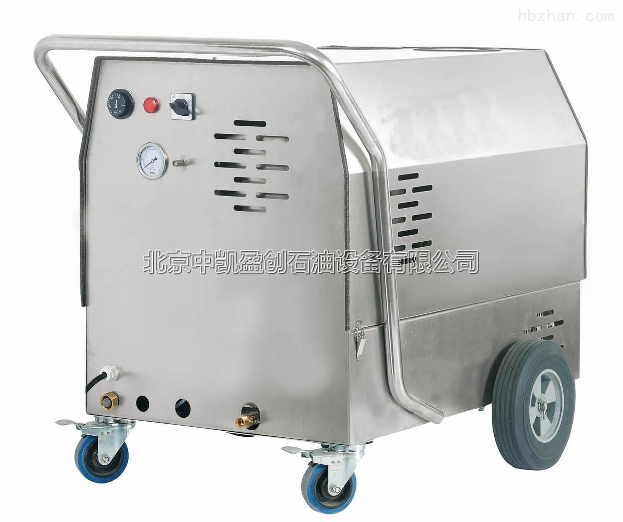沈阳清洗油污设备柴油加热饱和蒸汽清洗机