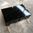 呼和浩特砝码厂家供应一吨铸铁平板砝码