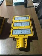 RLT93-100WLED防爆泛光灯模组照明灯