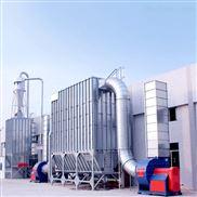 厦门废水处理厂家供应五金塑胶厂粉尘过滤器