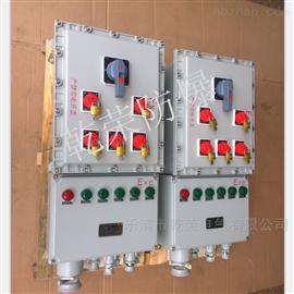 BXX51防爆管廊检修电源箱