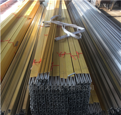 HXPnR-H-1000A單極鋁合金滑觸線