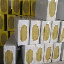 高密度硬質防火岩棉板批發代理