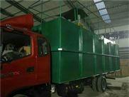 一体式屠宰厂污水处理设备方案设计