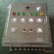 防爆控制按钮箱厂家/价格