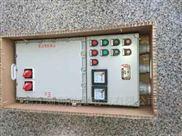 多功能水泵控制器 水位控制仪