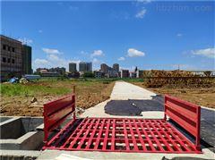 杭州建筑工地环保洗车机,自动冲洗环保设备