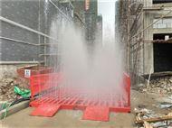 郑州施工工地自动喷雾降尘设备*