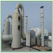 福建福州塑料尾气吸收塔