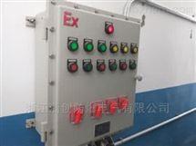 BJX8050-20/8防爆防腐接线端子箱
