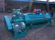 单轴粉尘加湿机河北正威厂家专业生产