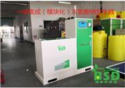 丽江次氯酸钠发生器高效废水处理设备