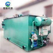 临沧市溶气气浮设备专业厂家