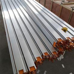4級80A鋁合金外殼多極管式銅排安全滑觸線