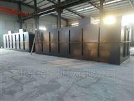 BD皮革厂废水处理设备