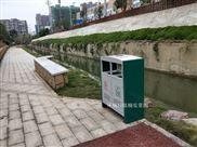 厂家直销开远市城市环保垃圾箱