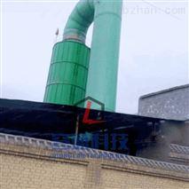 脱硫吸收塔石灰石湿法脱硫原理喷淋