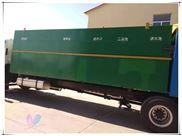 LBHB-城镇污水处理设备