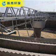 濃縮式刮泥機 濃縮 式 刮泥器廠家批發