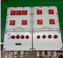 防爆动力箱BXD51-6K80