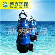 潜水轴流泵安装尺寸