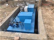 MBR汙水處理一體化betway必威手機版官網