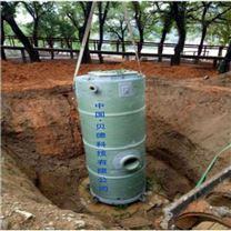 一体化污水提升预制泵站
