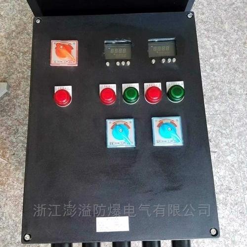三防配电箱工作条件-用途