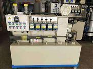 醫療實驗室一體化廢水處理設備