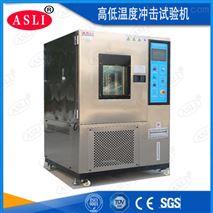 蘇州高低溫實驗箱技術條件