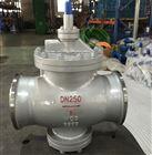 焊接减压阀YZ49Y-100