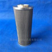 隆信生產R3F700 R3F300 過濾器濾油機濾芯