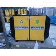 宜兴废气治理活性炭废气处理塔工业废气吸收装置