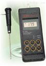HI9060防水型便攜式溫度計